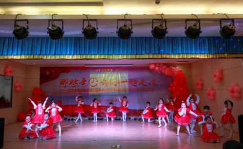 福建省直属机关幼儿园举办复园办学46周年暨纪念改革开放40周年主题活动292