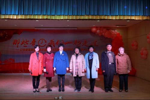 福建省直属机关幼儿园举办复园办学46周年暨纪念改革开放40周年主题活动267