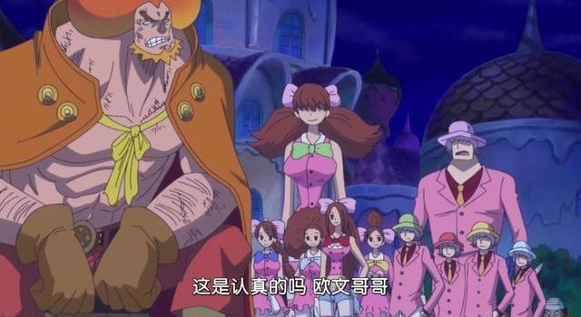 海贼王:大妈团多名干部被克制 难道欧文要上位?