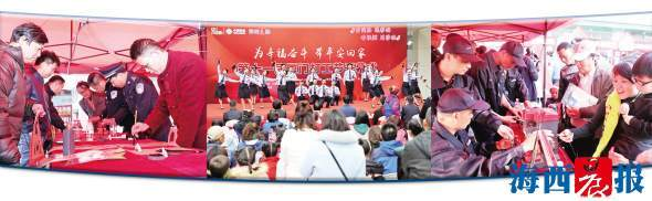 第十二届厦门新市民节下午盛大开幕 致敬奋斗在厦门的追梦人