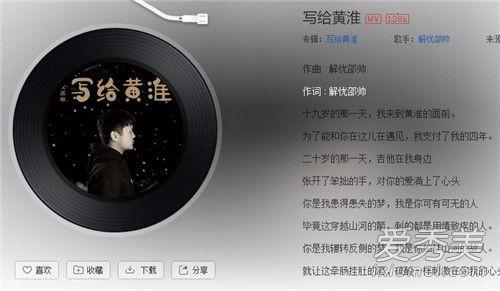 2019劲爆歌曲排行榜_全球华人歌曲排行榜第38期出炉,第二名是张杰,第一