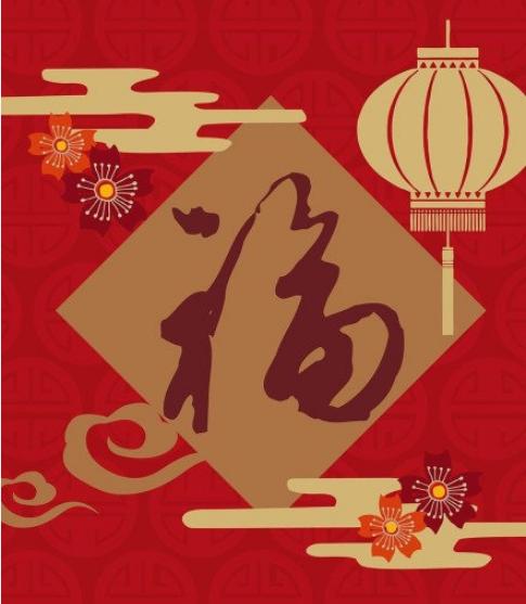 2019支付宝集五福福字图片大全 支付宝扫出花花卡概率高注册鹿鼎福字
