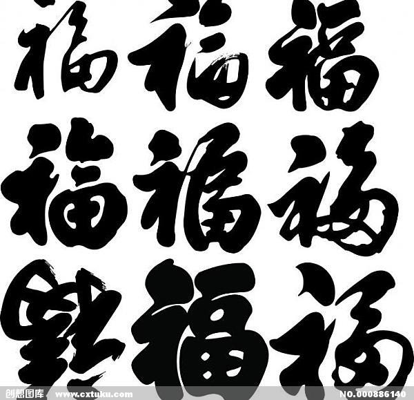 扫森林庄园蚂蚁答题饲养星球开启(1月28日答答)课文蚂蚁浇水木头动物大象福字图片