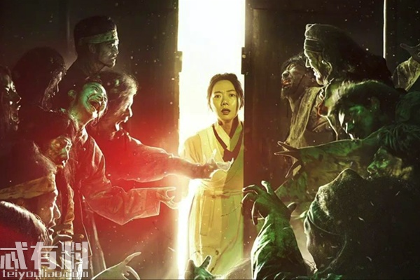 韩剧王国《李尸朝鲜》皇帝死了吗 这部剧主要
