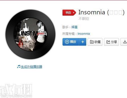 insomnia歌词_《insomnia》中文谐音歌词是什么?