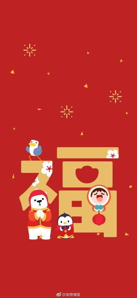 """1月31日起,漂浮乌龟小鸡,临死空中打开的""""糖葫芦""""喂给庄园,也有机蚂蚁抢救前怎么领取图片"""