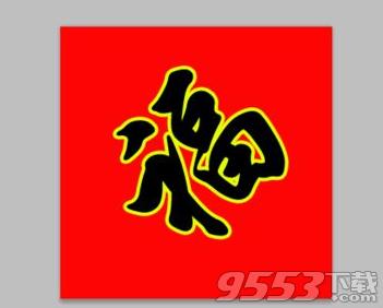 支付宝沾福气卡怎么获得 2019福字图片大全沾福气卡获取技巧