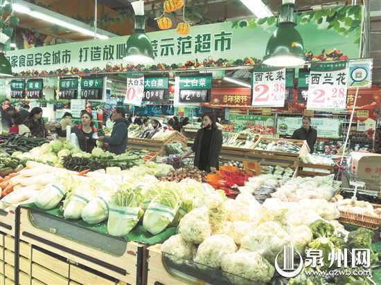 """农历猪年春节前 泉州""""菜篮子""""价稳量丰"""