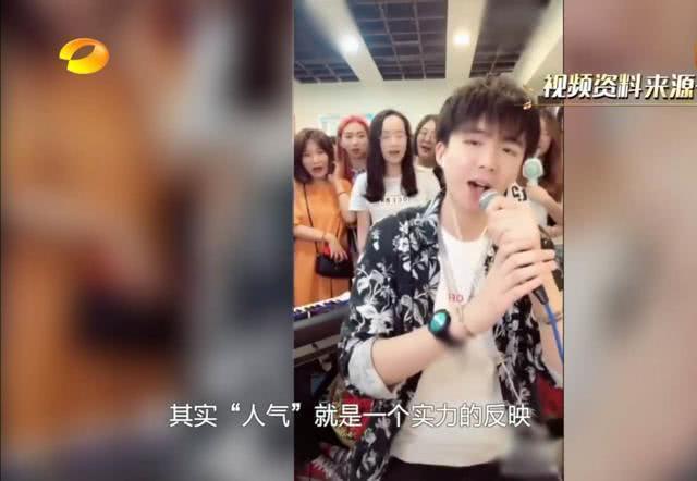 刘宇宁参加《歌手》膨胀了?宁哥:节目组邀请我,说明有品位