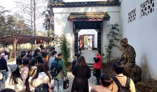 两岸50名青年学子参访武夷山 重走朱子之路