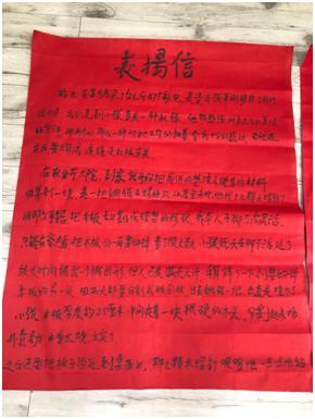 """苏宁易购门店V购服务成年前""""爆款"""""""