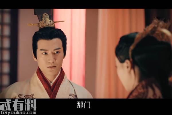 皓镧传嬴异人李皓镧为什么结婚 嬴异人和李皓镧圆房了吗