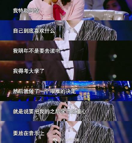 王源回应出国留学说了什么 王源现场唱长歌行表明心迹