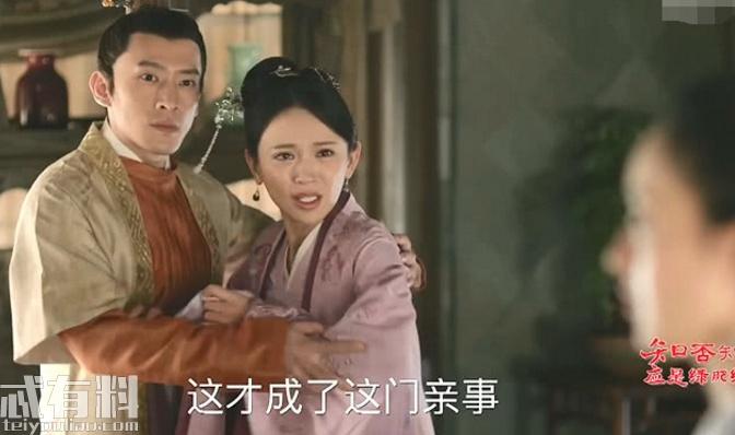 知否梁晗终于看清墨兰的本性 墨兰报应到来众叛亲离