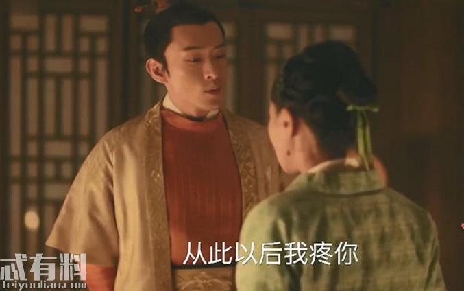 知否梁晗終于看清墨蘭的本性 墨蘭報應到來眾叛親離