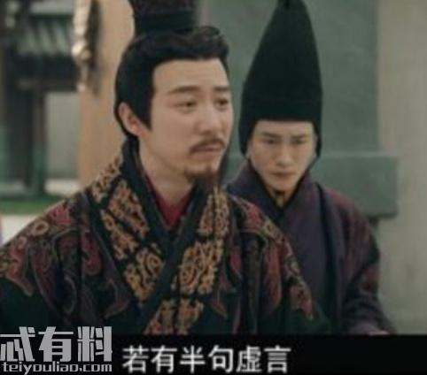 皓鑭傳異人生母夏姬有歷史原型嗎 夏太后和秦始皇有何關系