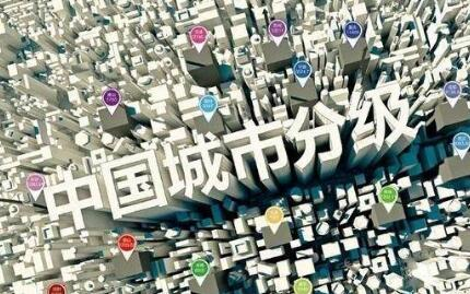 重庆和西宁经济总量_重庆到西宁机票照片