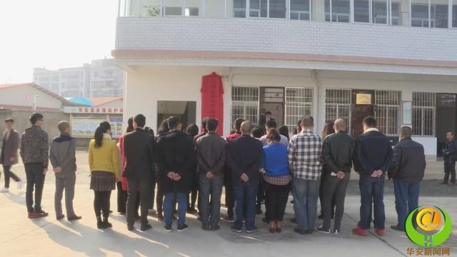 漳州市华安生态环境局揭牌成立