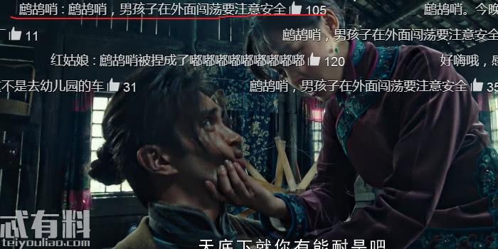 怒晴湘西:红姑娘喝醉后调戏鹧鸪哨 嘟嘟嘴太萌了