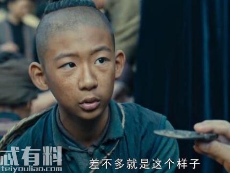 怒晴湘西:小孩的扮演者是谁 莫涂弘哲个人资料介绍