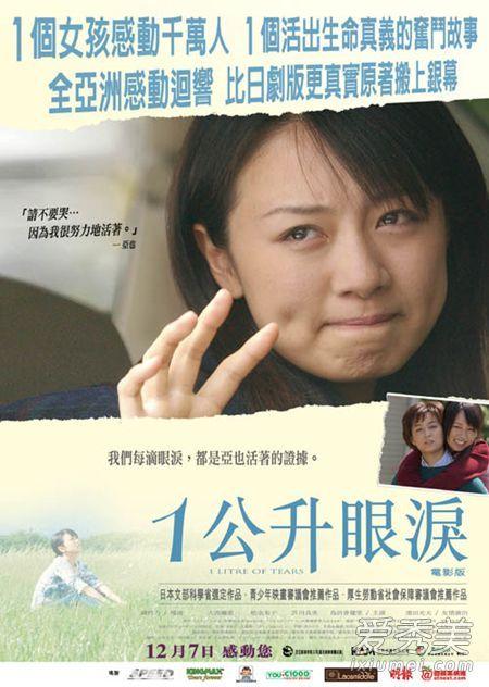 日本纯爱电影排行榜前十名 好看感人的日本爱情电影推荐