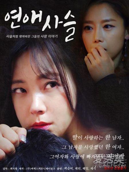 韩国电影r级推荐2019 韩国r级限制级大尺度电影排行榜