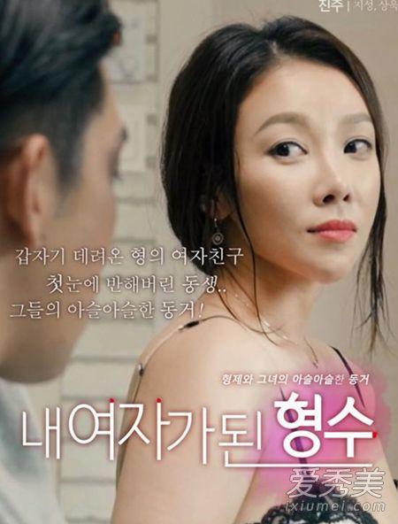 韩国电影r级推荐2019 韩国r级限制级大尺度电影排行榜(3)