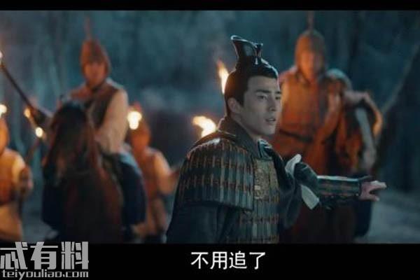 皓镧传殷小春结局是什么?最后和高昊阳在一起了吗?