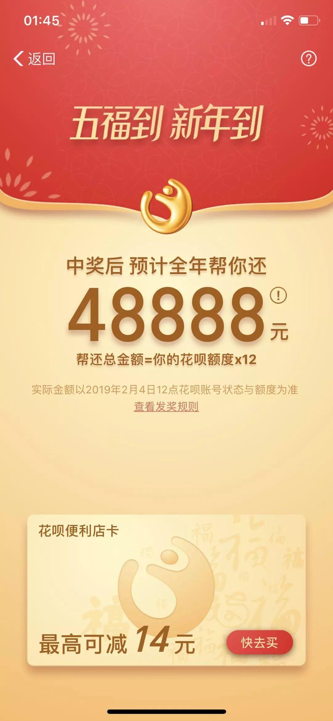 澳门新普京app 12
