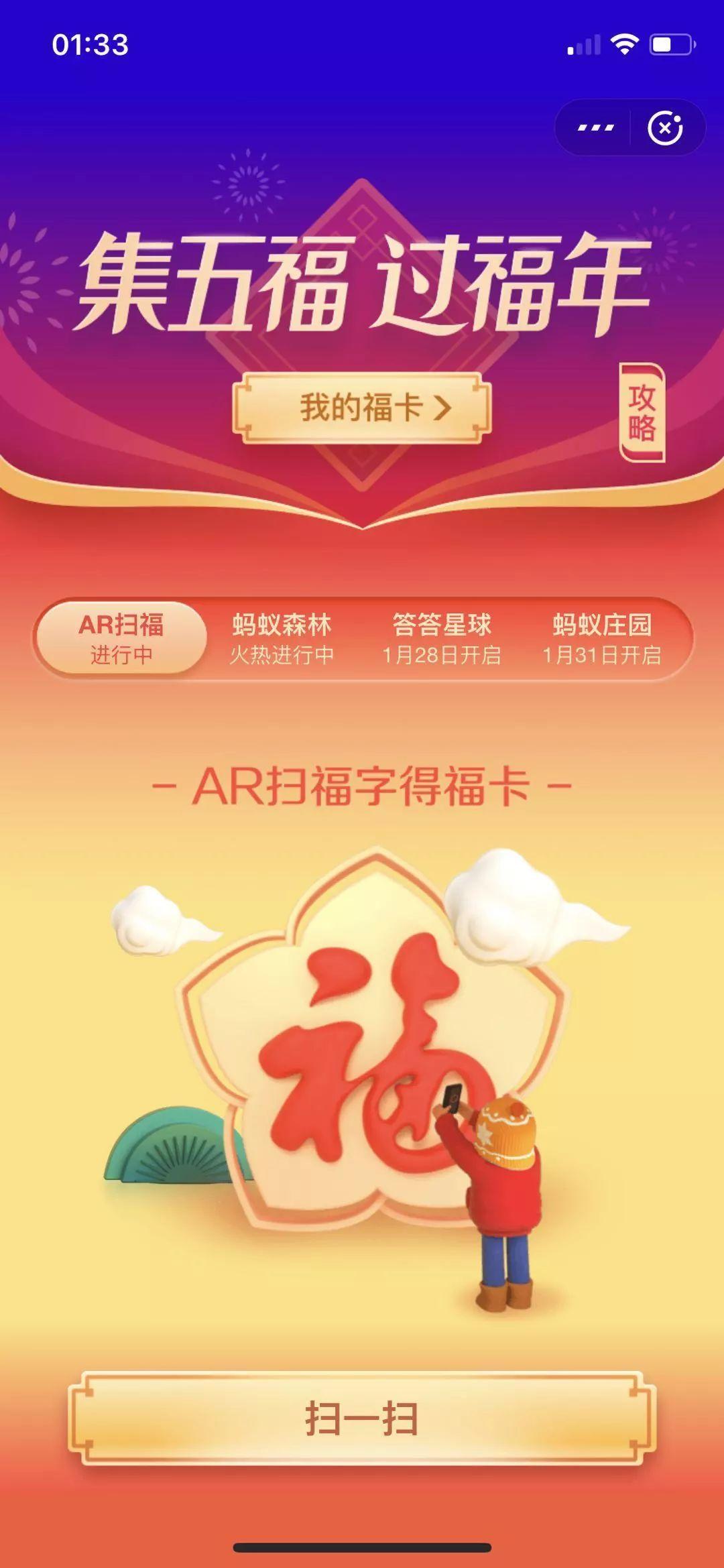 澳门新普京app 9