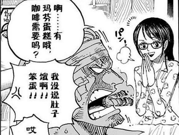 海贼王漫画931话:King的敌斯摩格出手营救大妈,索隆要遭殃了!