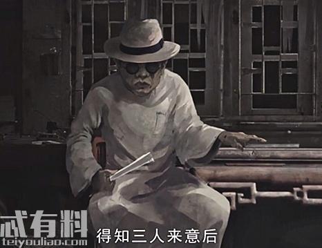 鬼吹灯之怒晴湘西原著小说的下一部是什么 龙岭迷窟的结局是什么