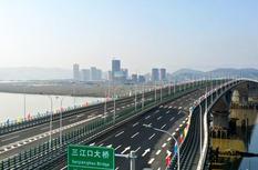 福州三江口大桥通车 马尾直达仓山5分钟