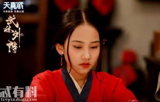天真派武林外传佟湘玉是谁演的 郭飞歌背景资料照片代表作品