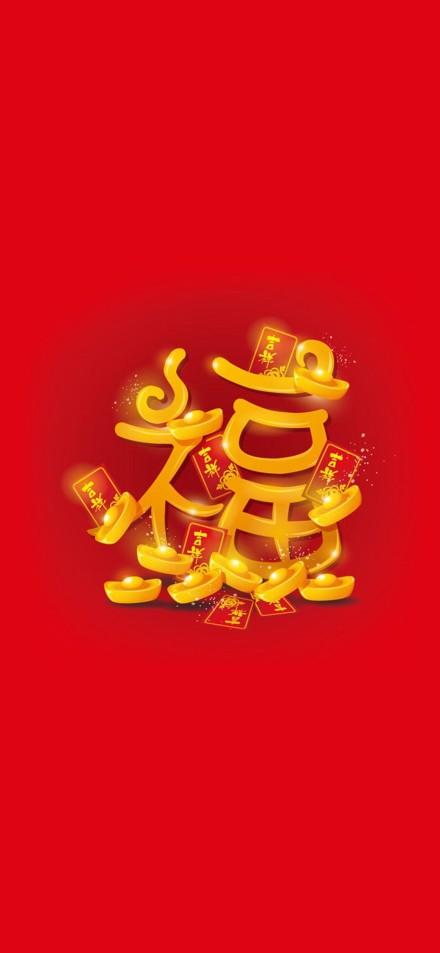 2019支付宝集五福能扫出敬业福的福字图片分享5
