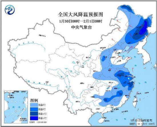 寒潮暴雪双预警:中东部部分地区降温可达12℃