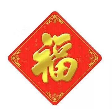 支付宝100%出沾福卡得敬业福花花卡技巧 支付宝17张福/天最全攻略(4)