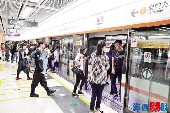 《厦门经济特区轨道交通条例》2月1日起实施
