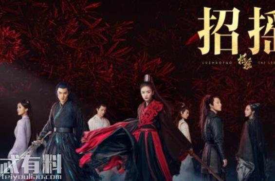 招摇洛明轩的扮演者是谁 刘冠翔个人资料介绍出演过哪些电视剧