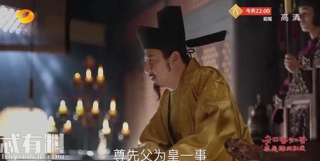 知否中的朝堂之争在宋朝时期是否确有其事?最后真实的结果是什么?