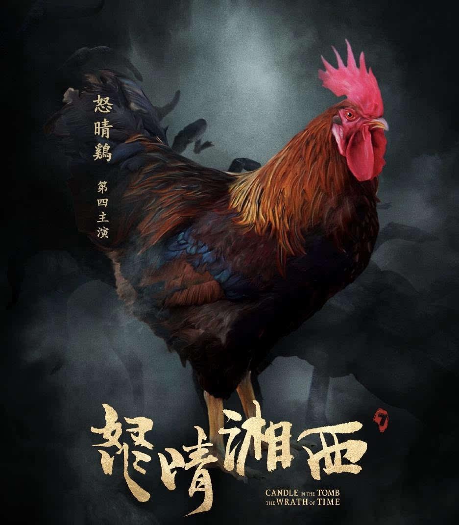 怒晴湘西最新剧情:昆仑死了罗老歪瞎了红姑娘鹧鸪哨亲密戏?