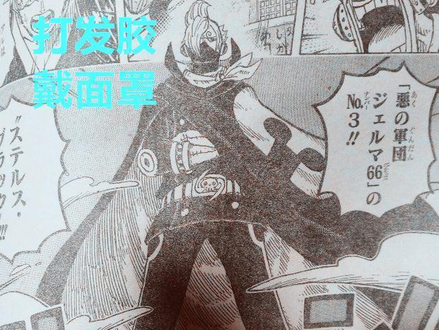 海贼王931:路飞最强的盟友,尾田设定路飞打赢凯多,四皇加盟