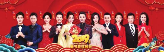 2019猪年央视春晚节目单最终版,谢娜将再带小品上春晚