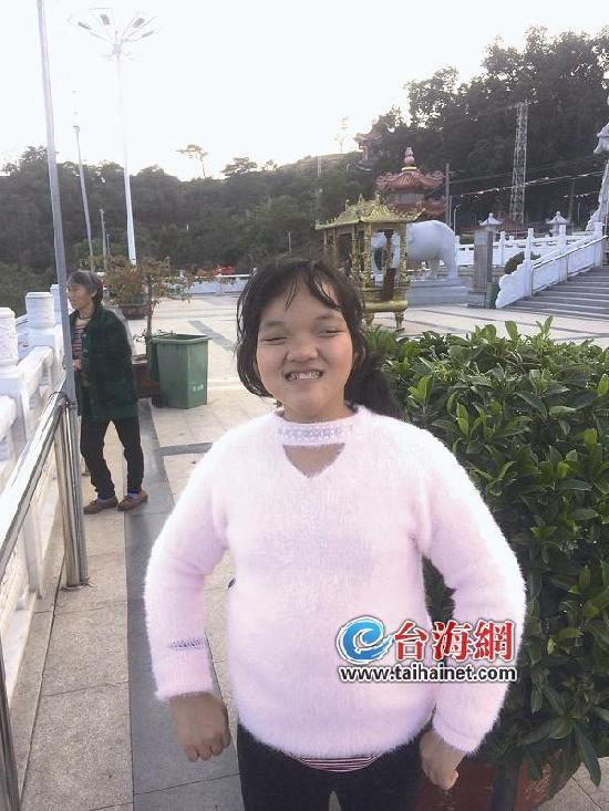 13岁先天视障小女孩坐车到厦门岛内 走失两天一夜