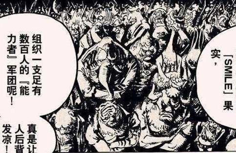 海贼王931:路飞最强盟友大妈入团,前提是大妈已经失忆了!