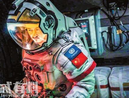 流浪地球什么时候上映剧情介绍 吴京是主演吗在电影里扮演什么角色