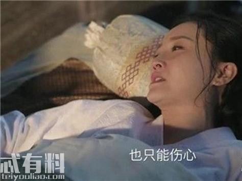 知否张大娘子结局如何最后死了吗?张大娘子是个什么样的角色?
