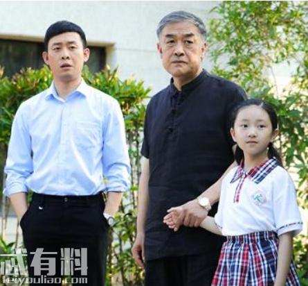 我的亲爹和后爸最后结局是什么 李梁原谅李易生了吗