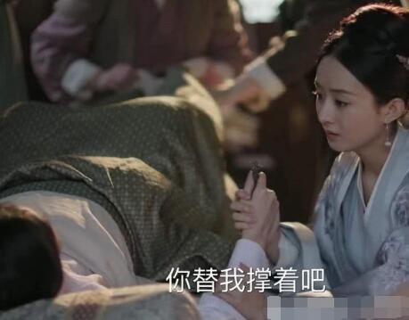 知否张大娘子的结局是什么 张大娘子难产最后死了吗