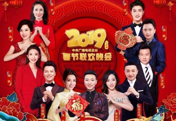 2019央视春晚主持阵容公布,李思思被嘲不如董卿,其老公6字力挺